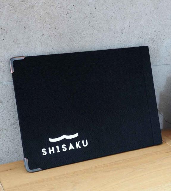 SHISAKU
